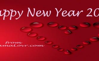 Happy New Year from KDramaLovr.com