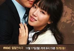 I Love you Dont Cry Korean Drama