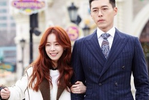 Hyun Bin, Han Ji Min in Hyde Jekyll and Me