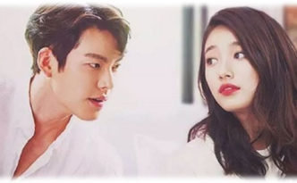 Kim Woo Bin and Bae Su Ji (Suzy) from Uncontrollably Fond