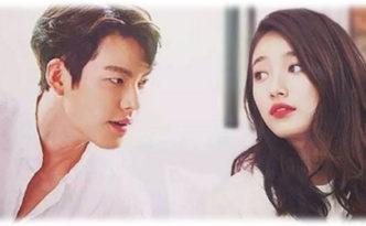 Kim Woo Bin and Bae Su Ji (Suzy) from Uncontrollably Fond